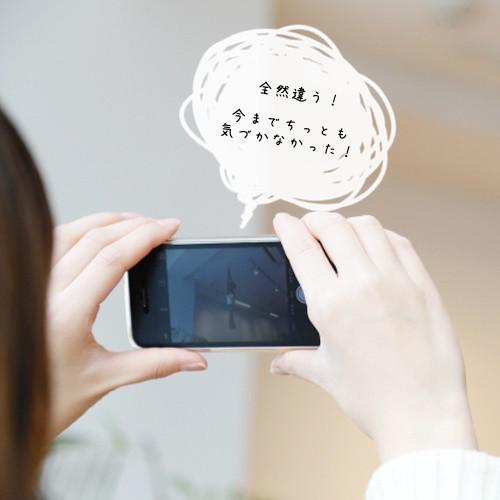 大阪フォトスタイリング写真教室 フォトスタイリスト・ヤノミサエのStyling life
